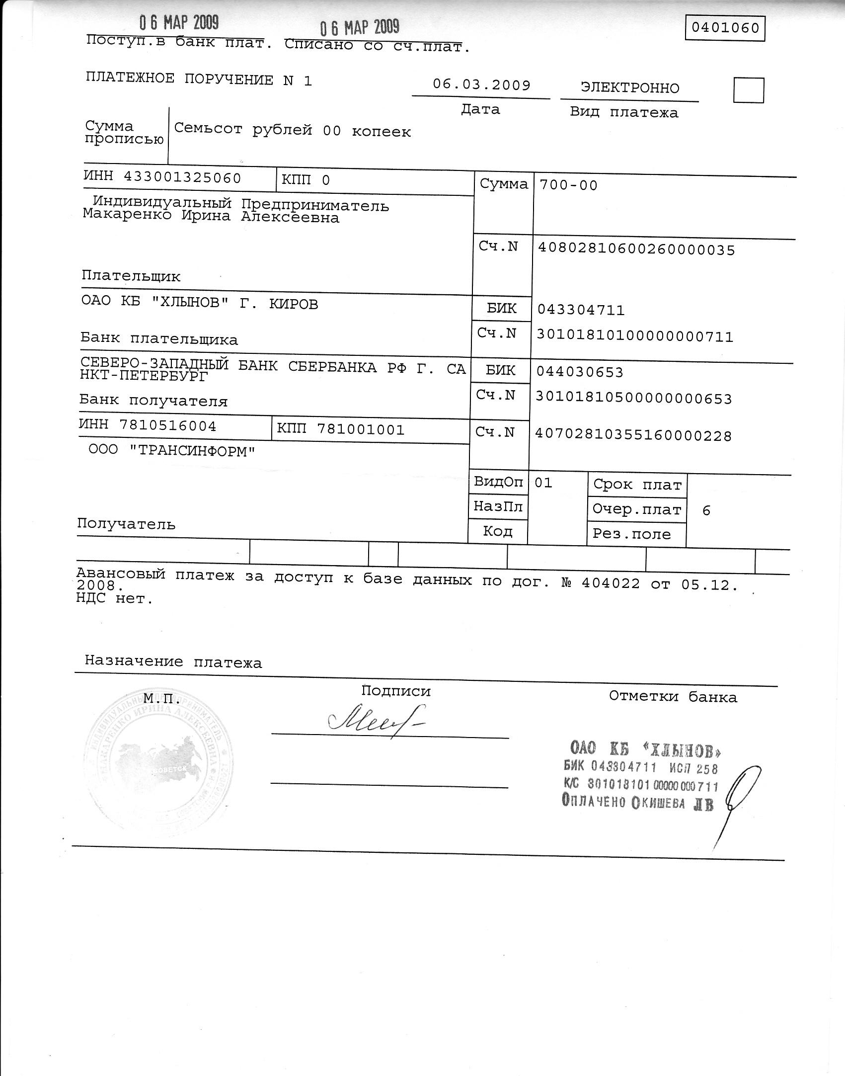 http://files.ati.su/Documents/167221/449.jpg