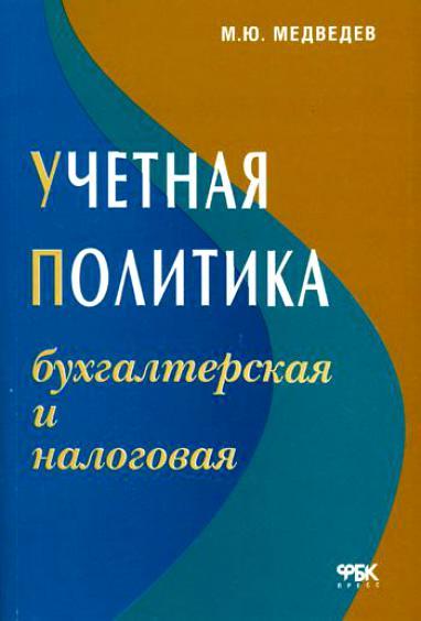 http://www.bookin.org.ru/book/201468.jpg